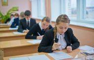 В Дагестане более 700 человек написали досрочный ЕГЭ по русскому языку