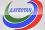 Волейболисты «Дагестана» обыграли «Трансгаз-Ставрополь»