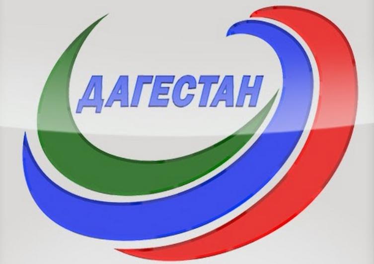 РГВК «Дагестан» стал обязательным общедоступным региональным каналом