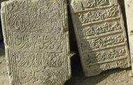 Мусульманские захоронения конца VIII- начала IX веков найдены в Дербенте на месте строительства музея