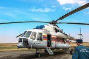 Вертолет Ми-8 МЧС Дагестана вылетел для тушения пожара в Самурском лесу (видео)