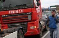 «Платон» нам друг и точка: В Дагестане пошли на уступки дальнобойщикам