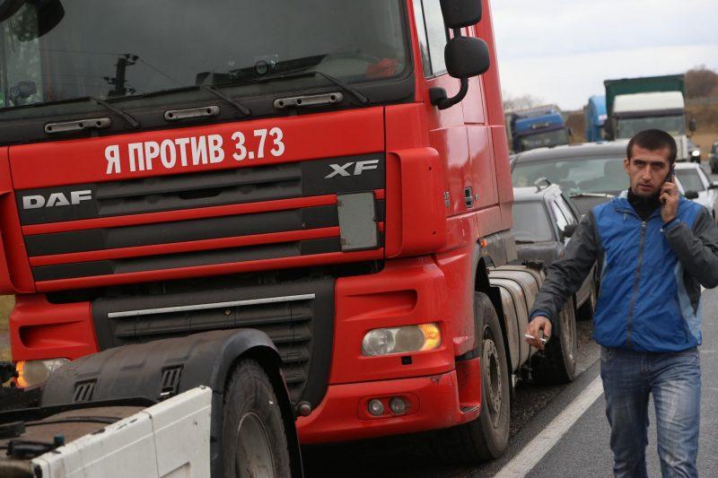 Правительство Дагестана призвало дальнобойщиков возобновить грузоперевозки