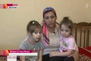 Власти Кировского района Махачкалы за 3 года нашли семьи для 25 детей с особенностями развития