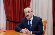 За год доходы Главы Дагестана упали на 10 тысяч рублей