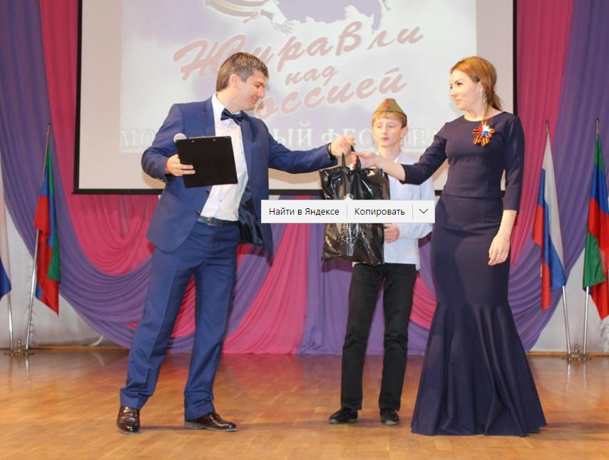 Первый этап Молодежного фестиваля «Журавли России» прошел в Кизлярском районе