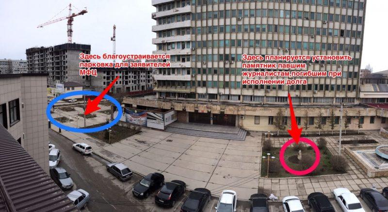 МФЦ Дагестана объявил, что монумент погибшим репортерам будет возведен насвоем месте