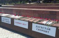 До 20 тыс. человек ожидается на митинге в Махачкале в память о жертвах теракта в Санкт-Петербурге