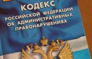 В Дагестане на ленивого чиновника завели дело
