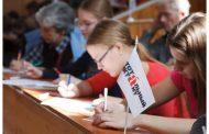 В Дагестане напишут тотальный диктант