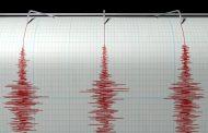 Землетрясение в 4,2 балла произошло в Дагестане