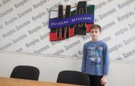 Юный разработчик из Дагестана выиграл стажировку в Кремниевой долине