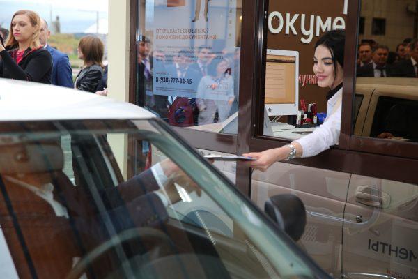 Первый в России пункт экспресс-выдачи документов открыли в Махачкале