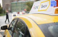 В Махачкале заработал сервис «Яндекс.Такси»