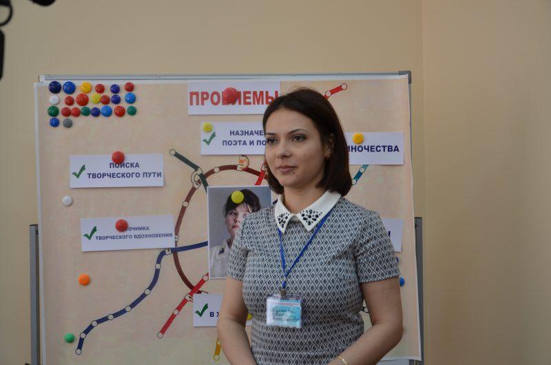 В Дагестане внедрят новую систему поддержки образования