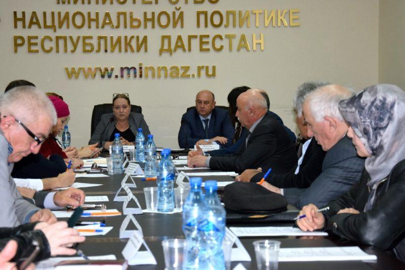 Миннац Дагестана консультирует социально ориентированные НКО