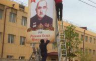 Рекламщики Дербента бесплатно размещают баннеры с портретами ветеранов