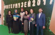 Два музея Дагестана получили федеральные гранты почти на 1,5 млн рублей
