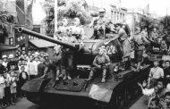 Неизвестная война (1939 – 1945)