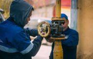 Несколько районов Дагестана с сегодняшнего дня остались без газа