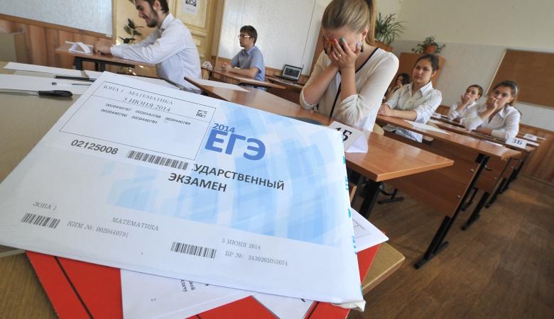 В режиме он-лайн: ЕГЭ в Дагестане сдадут почти на 6 тысяч человек меньше, чем в 2016-м