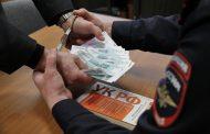 В Дагестане педагог предложил полицейскому взятку в 300 тысяч рублей