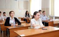ЕГЭ по математике в Махачкале сдали почти 1000 выпускников