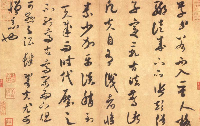 В ДГУ откроется отделение китайского языка