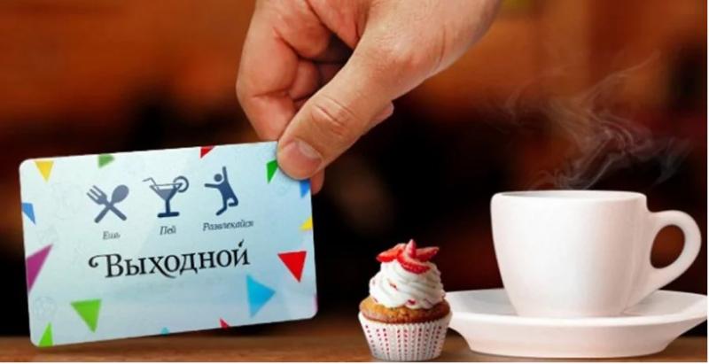 В Дагестане 26 июня объявлен нерабочим днем в связи с праздником Ураза-байрам