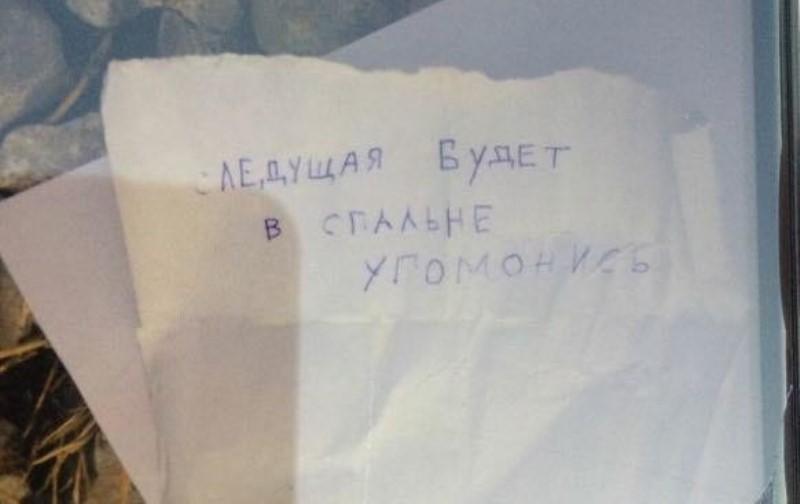В доме бывшего начальника Буйнакского РОВД взорвались две гранаты