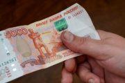 В Москве арестовали четырех фальшивомонетчиков из Дагестана