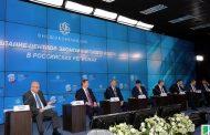 Рамазан Абдулатипов принял участие в сессии ПМЭФ-2017