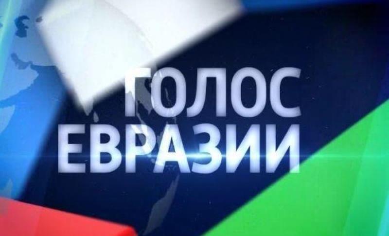«Голос Евразии» прозвучит в Махачкале