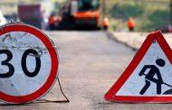 В Дагестане до 2020 года асфальт доведут до пяти райцентров