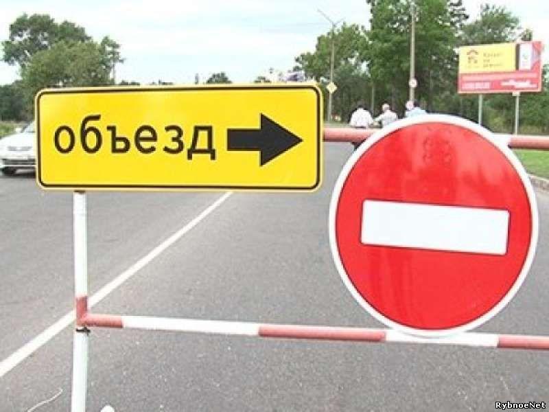 В Махачкале 22 июня перекроют улицу Советскую и Радищева