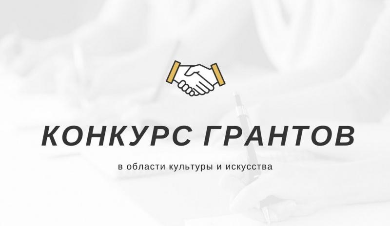 Продолжается прием заявок на конкурс грантов главы Дагестана