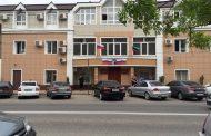 В Махачкале гендиректор стройкомпании не уплатил 23 млн рублей налогов
