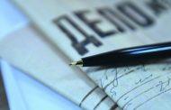 В Дагестане чиновник лишил городской бюджет 600 тысяч рублей