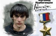 Автопробег памяти Героев России свяжет Грозный и Серкокалу