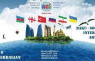 «Ватан» получил главный приз международного конкурса в Баку