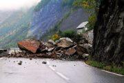 Камнепад оставил без электричества Тляратинский и Цунтинский районы