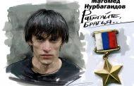 Дело двух участников банды, застрелившей Магомеда Нурбагандова, передано в суд