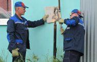 Более 3,9 тысяч абонентов остались без газа в Левашинском районе