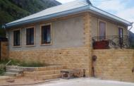 В Гергебильском районе Дагестана построили гостевой дом