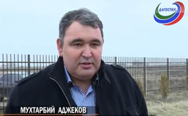 Мухтарбий Аджеков назначен руководителем Ногайского района