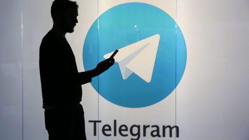 Вам Telegram.