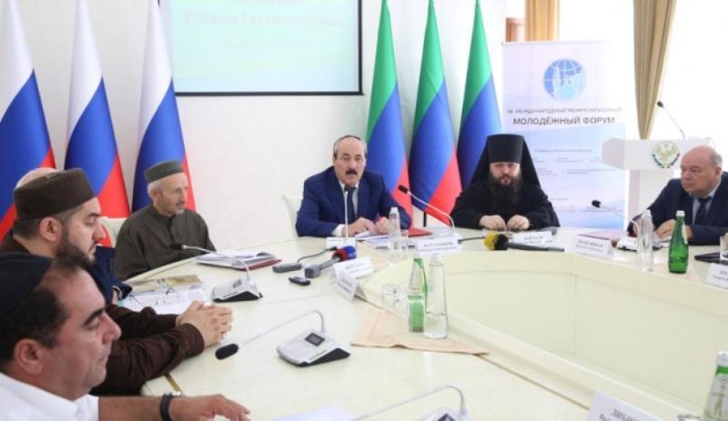 Рамазан Абдулатипов принял участие в межрелигиозном форуме