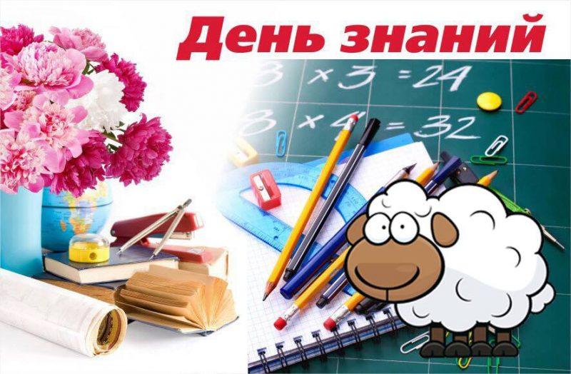 Доживем до понедельника: День знаний в Дагестане отметят дважды