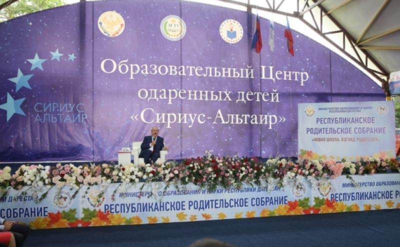 Рамазан Абдулатипов обсудил будущее дагестанских школ с родителями учеников
