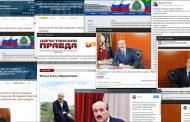 Цитатник. Кто и как поздравил главу Дагестана с днем рождения